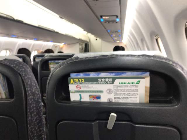 UNI AIRの機内