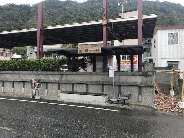 東河バス停