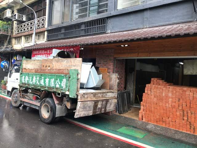 移転改装中の林東芳牛肉麺