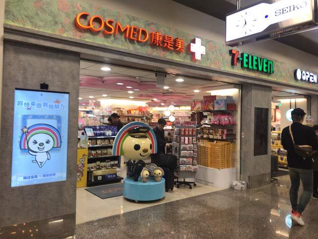台北松山空港 国際線側にあるセブンイレブン