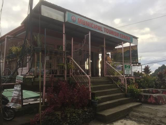 バナウェの観光センター