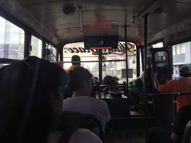 トルヒーヨ市街からワンチャコへのバス