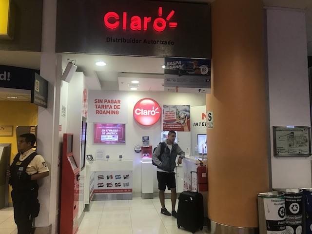 リマ空港2階のClaro