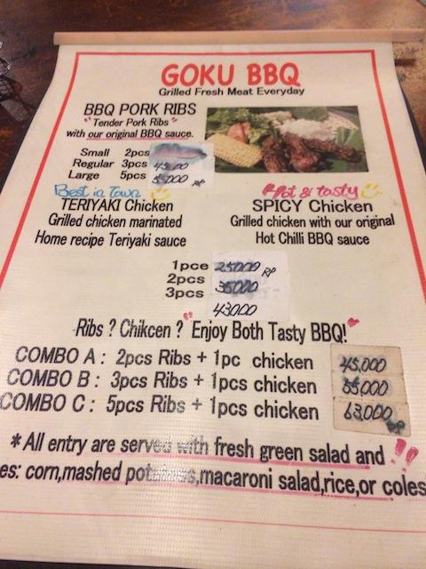 GOKU BBQのメニュー